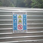Valla que impide el acceso a la Pista de Las Hiedras